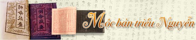 banner_mocban