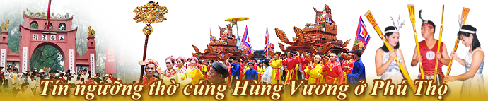 v_banner_lehoidenhung